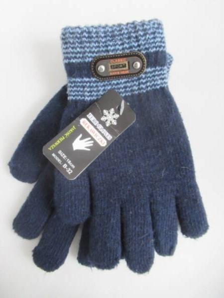 Rękawiczki Dziecięce B30 MIX KOLOR 18CM