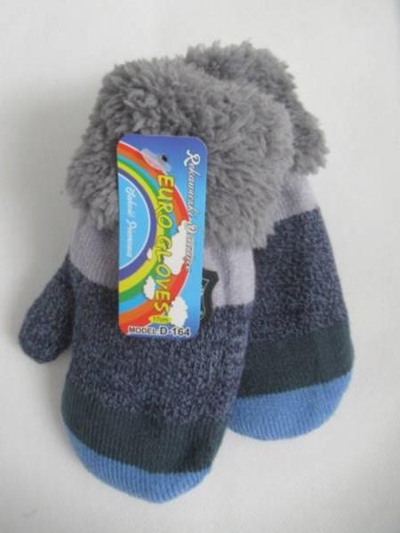 Rękawiczki Dziecięce D164 MIX KOLOR 17CM