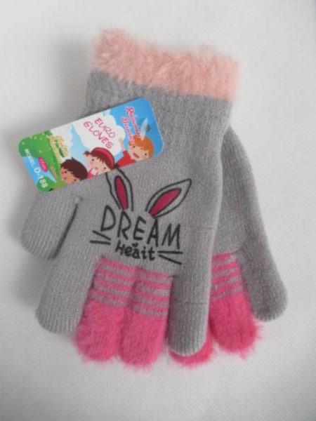 Rękawiczki Dziecięce D188 MIX WZÓR 17CM