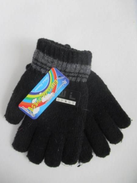 Rękawiczki Dziecięce B20 MIX KOLOR 16CM