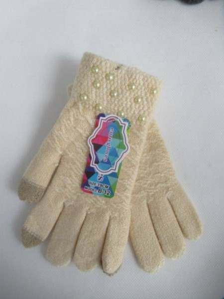 Rękawiczki Dziecięce B12 MIX KOLOR 19CM
