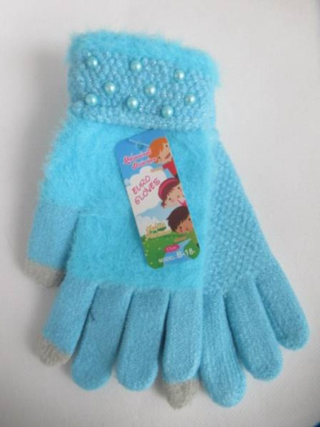 Rękawiczki Dziecięce B18 MIX KOLOR 17CM