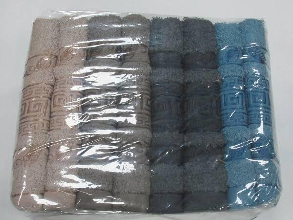 Komplet Ręczników F9873 MIX KOLOR 50X100 CM