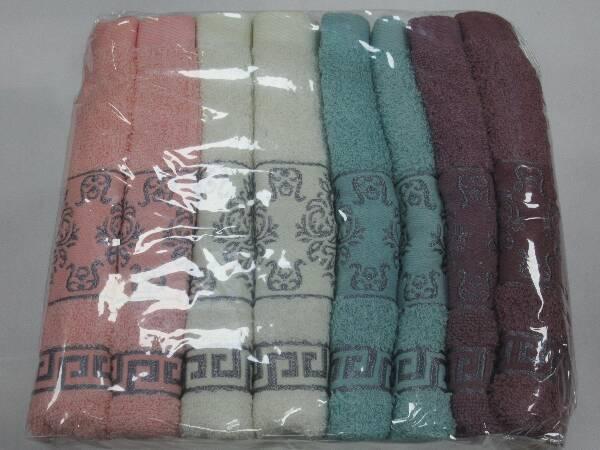 Komplet Ręczników F9876 MIX KOLOR 50X100 CM