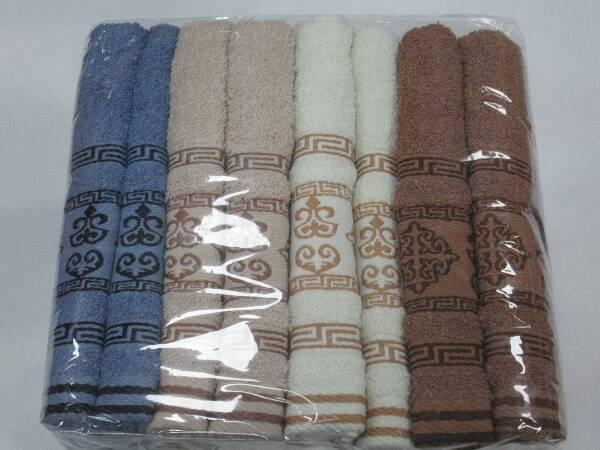 Komplet Ręczników F9891 MIX KOLOR 50X100 CM