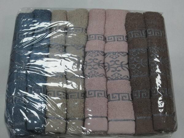 Komplet Ręczników F9894 MIX KOLOR 50X100 CM
