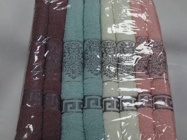 Komplet Ręczników F9909 MIX KOLOR 70X140 CM