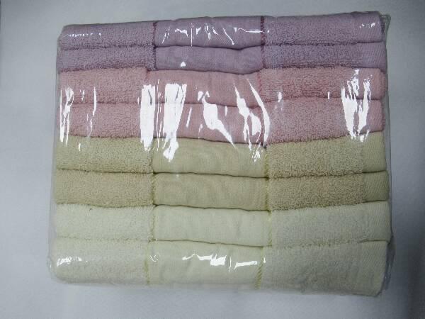 Komplet Ręczników F9931 MIX KOLOR 70X140 CM