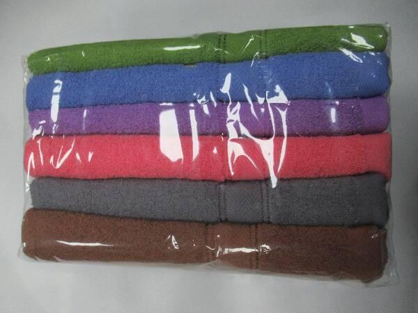 Komplet Ręczników F9937 MIX KOLOR 70X140 CM