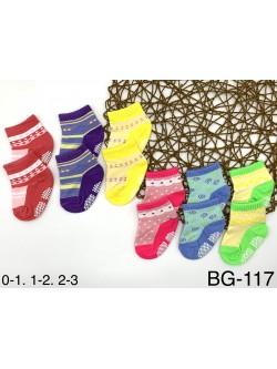 Skarpety Dziecięce BG117 MIX KOLOR 0-3 MSC
