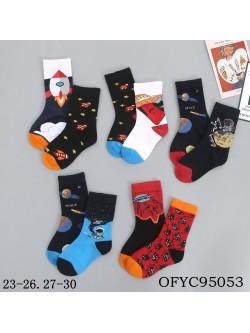Skarpety Dziecięce 95053 MIX KOLOR 23-30
