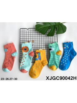 Skarpety Dziecięce 90042H MIX KOLOR 23-30