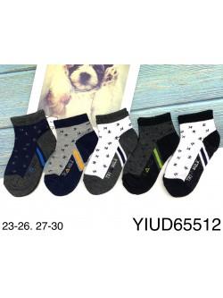 Skarpety Dziecięce 66512 MIX KOLOR 23-30