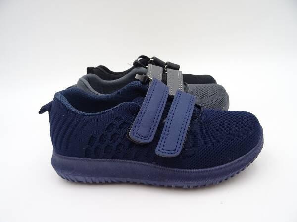 Buty Sportowe Dziecięce B2119, Mix color, 25-30