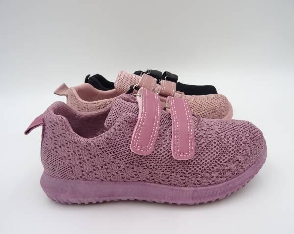 Buty Sportowe Dziecięce B4024, Mix color, 31-36