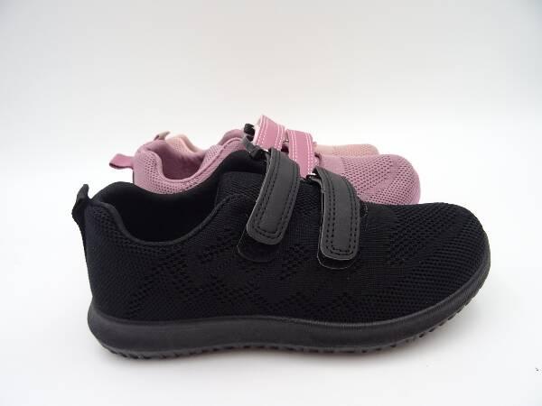Buty Sportowe Dziecięce B4023, Mix color, 31-36