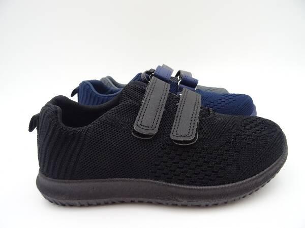 Buty Sportowe Dziecięce B4022, Mix color, 31-36