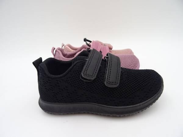 Buty Sportowe Dziecięce B2122, Mix coLOR, 25-30