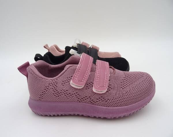 Buty Sportowe Dziecięce B2121, Mix color, 25-30