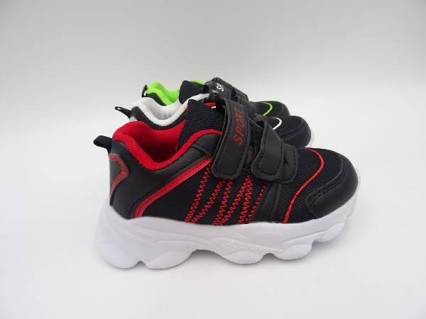 Buty Sportowe Dziecięce 5190B, Mix color, 25-30