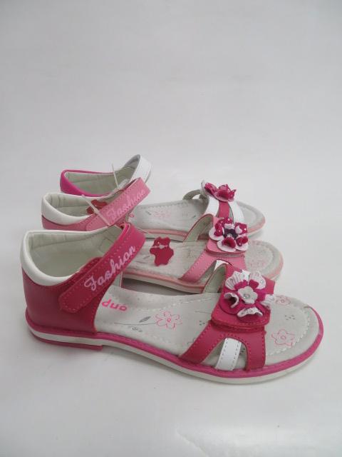 Sandały Dziecięce C920, Mix color, 31-36