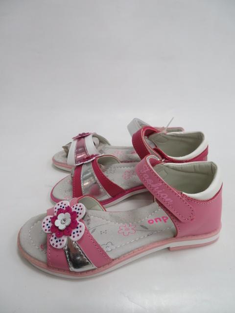 Sandały Dziecięce C917, Mix color, 31-36