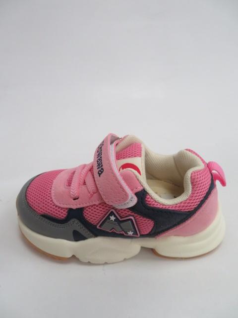 Buty Sportowe Dziecięce B810-1, Mix color , 21-25
