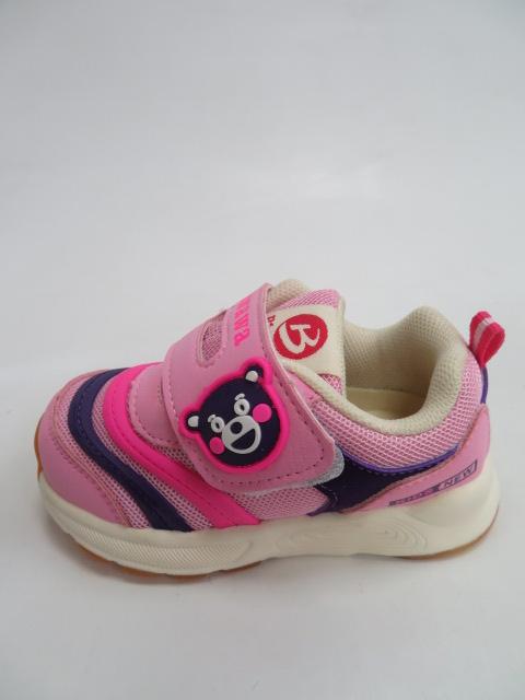 Buty Sportowe Dziecięce B801-1, Mix color , 21-25