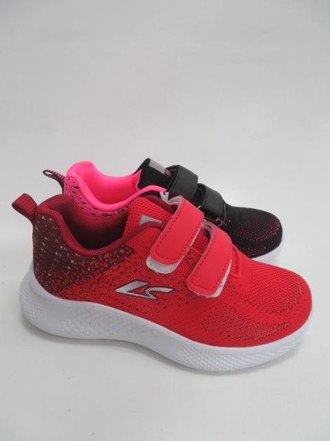 Buty Sportowe Dziecięce 4095-22, Mix 2color , 31-36