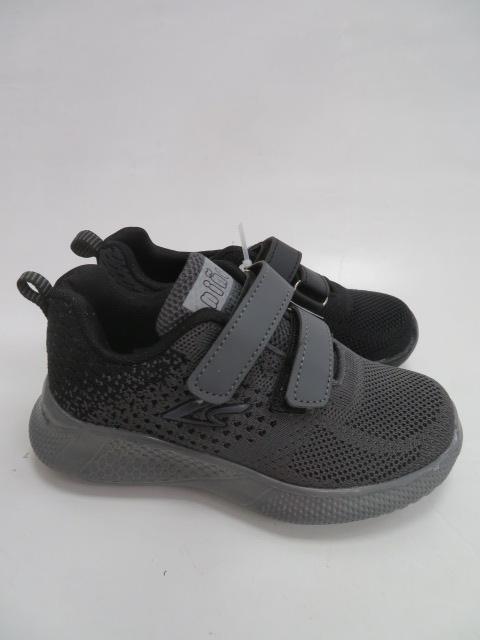 Buty Sportowe Dziecięce 2211-22, Mix color , 25-30