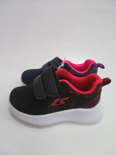 Buty Sportowe Dziecięce 2208-22, Mix color , 25-30
