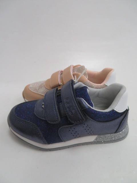 Buty Sportowe Dziecięce F609, Mix 2 color , 22-27