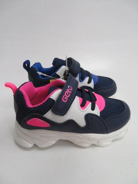 Buty Sportowe Dziecięce F756, Mix 2 color , 22-27