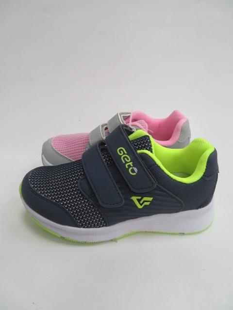 Buty Sportowe Dziecięce F626, Mix 2 color , 25-30