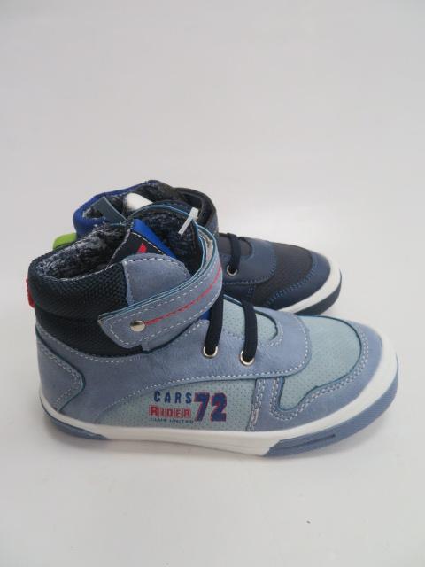 Buty Sportowe Dziecięce F751, Mix 2 color , 22-27