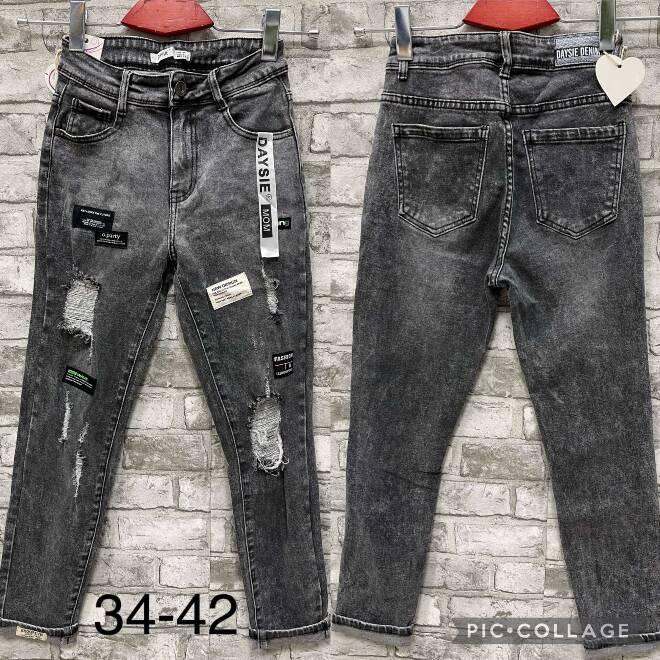 Spodnie Damskie F2642 1 KOLOR 34-42