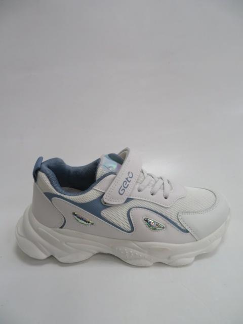 Buty Sportowe Dziecięce F777, White, 32-37