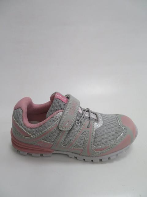 Buty Sportowe Dziecięce B005-95G , 27-32