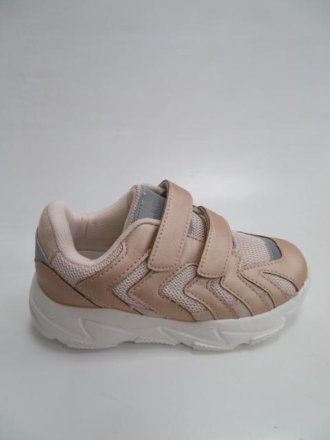 Buty Sportowe Dziecięce B005-04C , 27-32