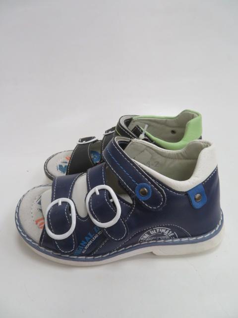 Sandały Dziecięce B603-1, Mix 2 color, 25-30