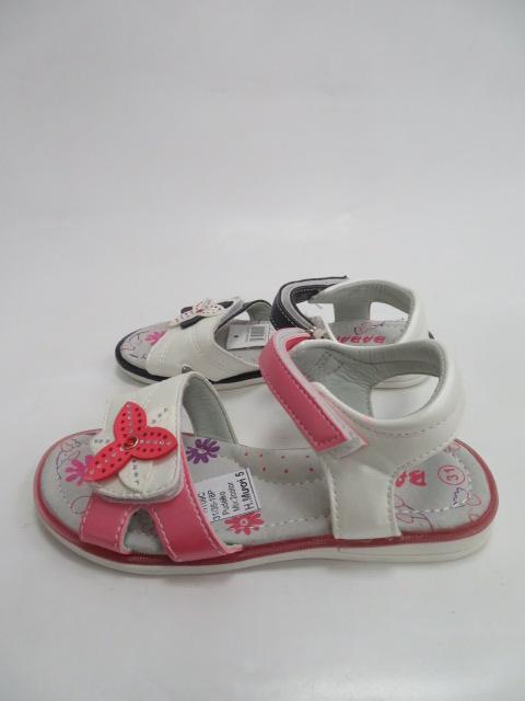 Sandały Dziecięce HT09C , Mix 2 color, 31-36