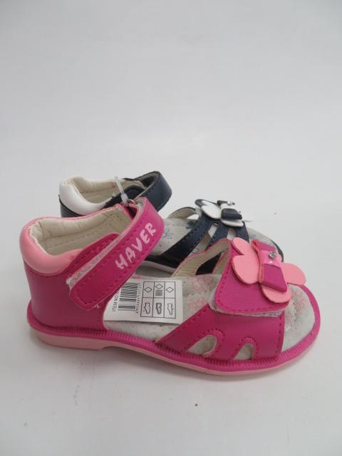 Sandały Dziecięce ME04E , Mix 2 color, 21-26