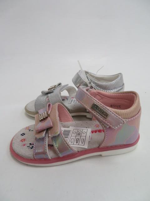 Sandały Dziecięce BS02E , Mix 2 color, 20-25