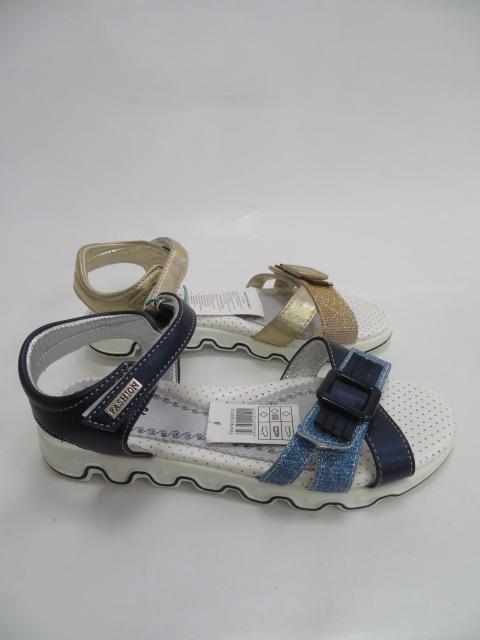 Sandały Dziecięce BS8029C-1 , Mix 2 color, 31-36