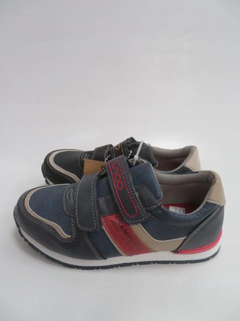 Buty Sportowe Dziecięce 1939-ABT, Mix color , 31-36