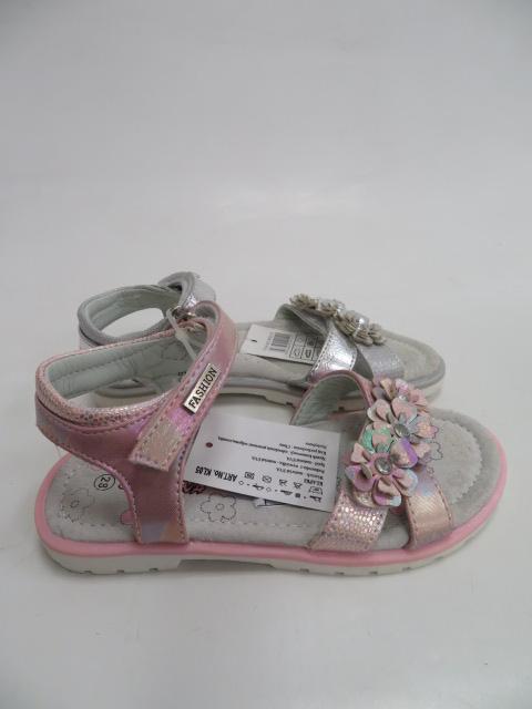 Sandały Dziecięce BS800D , Mix 2color, 25-30