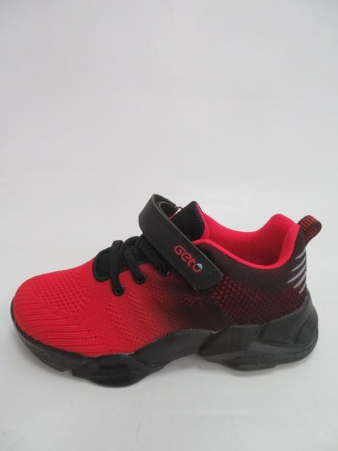 Buty Sportowe Dziecięce F760, Red, 32-37