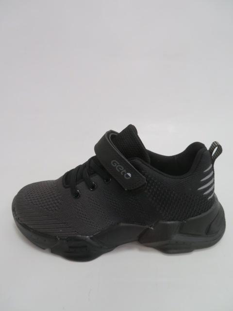 Buty Sportowe Dziecięce F760, Black , 32-37