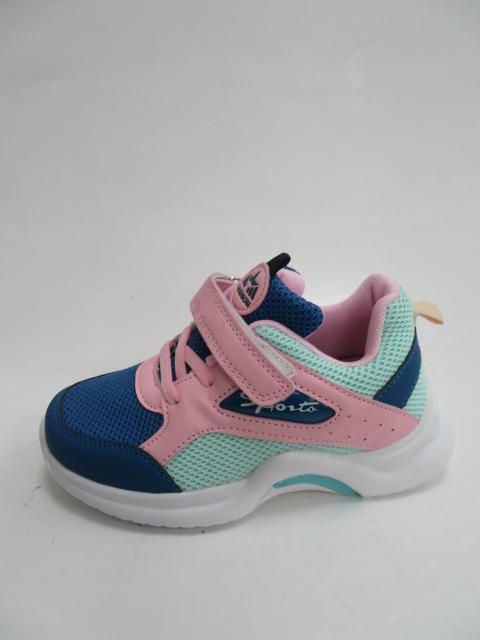 Buty Sportowe Dziecięce 592, Pink, 26-31