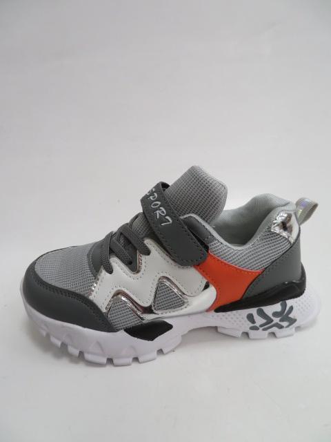 Buty Sportowe Dziecięce 280, D.Grey, 31-36